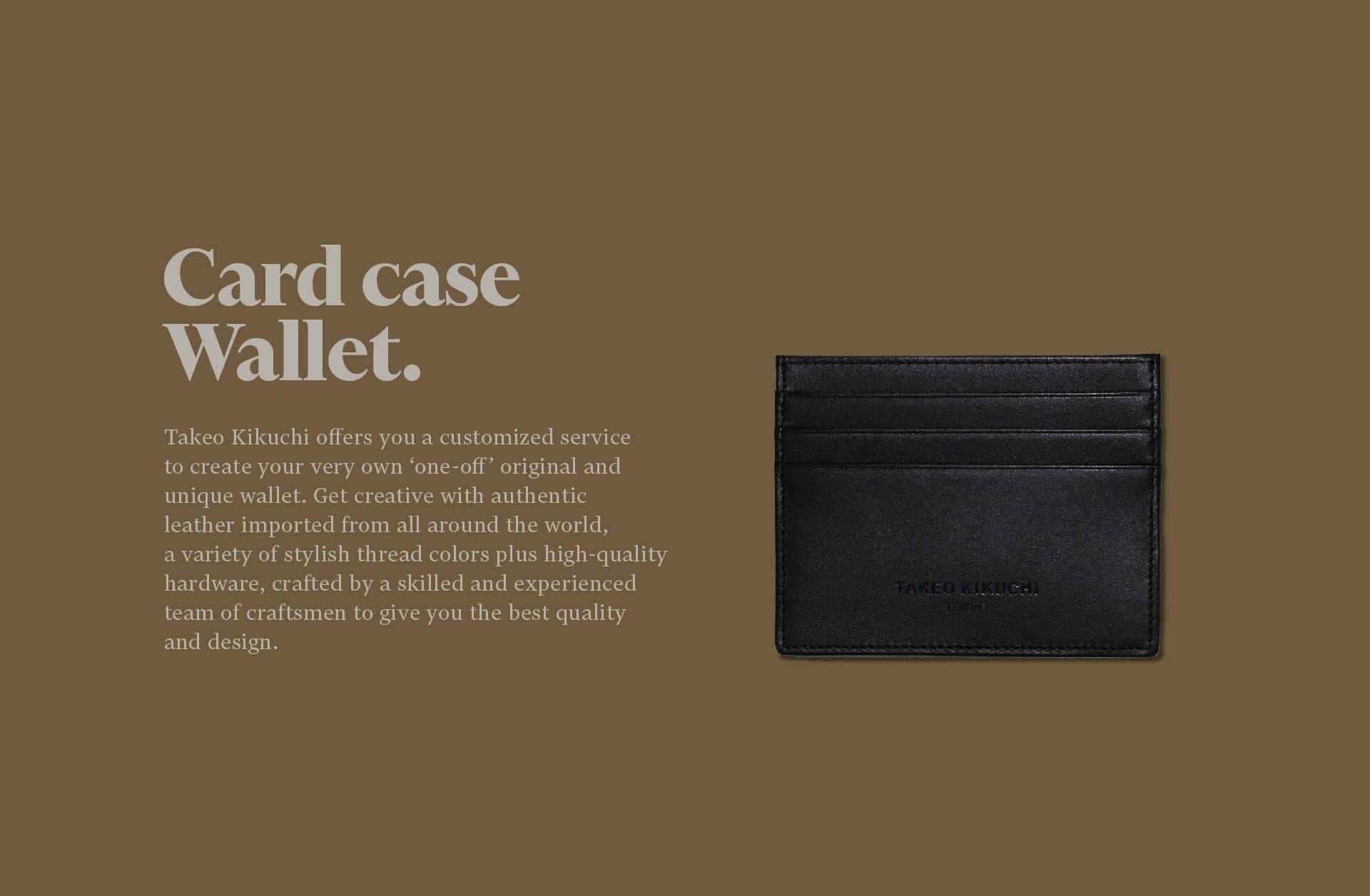 cardcase-wallet