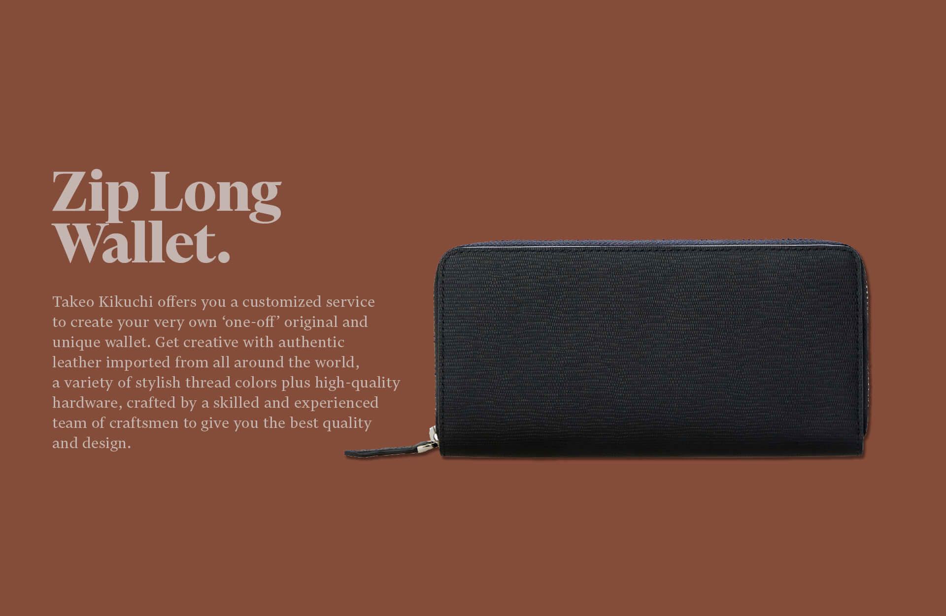 ziplong-wallet