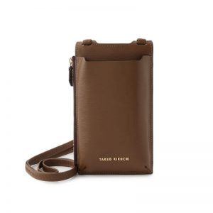 BROWN MOBILE LEATHER POUCH