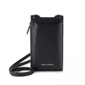 BLACK MOBILE LEATHER POUCH